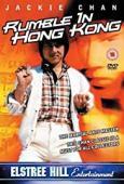 Subtitrare Young Tiger (Nu jing cha)