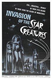 Subtitrare Invasion of the Star Creatures