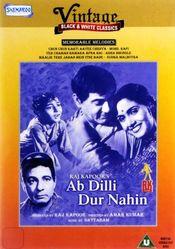 Subtitrare Ab Dilli Dur Nahin