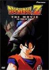 Subtitrare Dragon Ball Z Movie 3: The Tree of Might