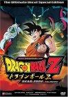 Subtitrare Dragon Ball Z: Dead Zone