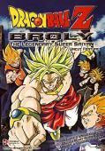Subtitrare Dragon Ball Z Movie 8: Broly: The Legendary Super