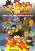 Subtitrare Dragon Ball Movie: Curse of the Blood Rubies