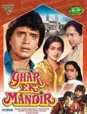 Subtitrare Ghar Ek Mandir