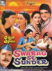 Subtitrare Swarag Se Sunder