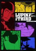Subtitrare Lupin the 3rd (Rupan sansei: Part II) - Sezonul 1