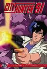 Subtitrare Shitîhantâ (City Hunter)