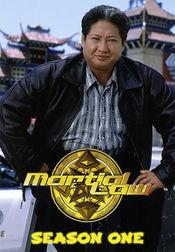 Subtitrare Martial Law - Sezonul 1