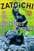Subtitrare Adventures of Zatoichi (Zatoichi sekisho yaburi)