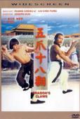 Subtitrare Wu zhao shi ba fan