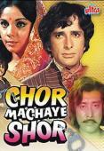 Subtitrare Chor Machaye Shor
