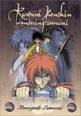 Subtitrare Rurouni Kenshin: Wandering Samurai