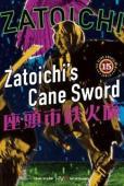 Subtitrare Zatoichi tekka tabi (Zatoichi's Cane-sword)