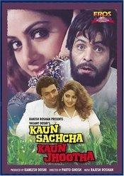 Subtitrare Kaun Sachcha Kaun Jhootha