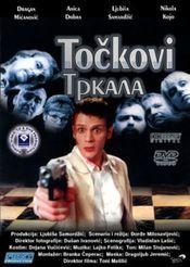 Subtitrare Tockovi (Wheels)