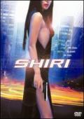 Subtitrare Swiri (Shiri)
