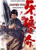 Subtitrare Samurai Wolf I (Kiba okaminosuke)