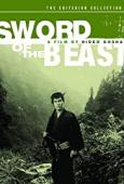 Subtitrare  Sword of the Beast (Kedamono no ken) DVDRIP