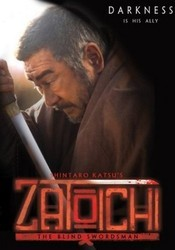Subtitrare Zatoichi
