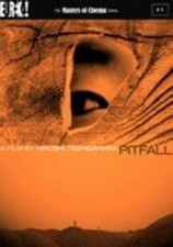 Subtitrare Pitfall (Otoshiana)