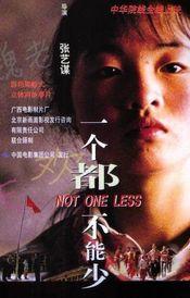 Subtitrare Yi ge dou bu neng shao