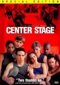Subtitrare Center Stage