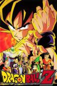 Subtitrare Dragon Ball Z (Series)