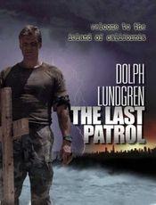 Subtitrare The Last Patrol