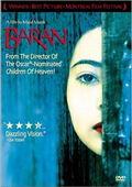 Trailer Baran