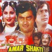 Subtitrare Amar Shakti