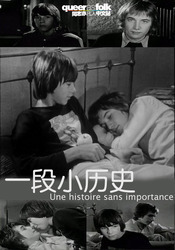 Subtitrare Une histoire sans importance