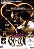 Subtitrare Go-Con! Japanese Love Culture