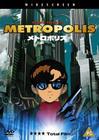 Subtitrare Metropolis (aka Metoroporisu)