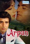 Subtitrare Arpan