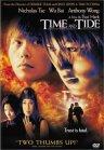 Subtitrare Seunlau ngaklau (Time and Tide)