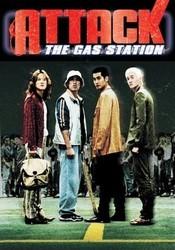 Subtitrare Attack the Gas Station! (Juyuso seubgyuksageun)