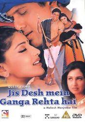Subtitrare Jis Desh Mein Ganga Rehta Hain