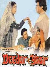 Subtitrare Deedar-E-Yaar