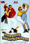 Subtitrare Haseena Maan Jayegi (1999) Hindi