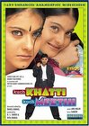 Subtitrare Kuch Khatti Kuch Meethi