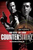Subtitrare Counterstrike
