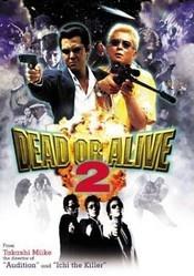 Subtitrare Dead or Alive 2: Tobosha