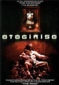 Subtitrare Otogiriso / St. John's Wort