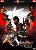 Subtitrare Red Shadow: Akakage