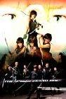 Subtitrare The Princess Blade (Shura Yukihime)