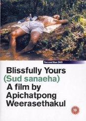 Subtitrare Blissfully Yours (Sud sanaeha)