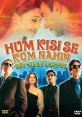 Subtitrare Hum Kisi Se Kum Nahin