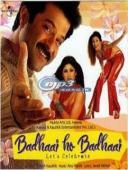 Subtitrare Badhaai Ho Badhaai
