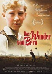Subtitrare Das Wunder von Bern