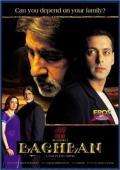 Trailer Baghban